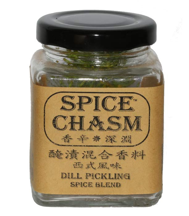 醃漬混合香料 - Pickling Spice Mix